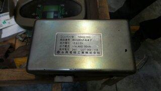 Boîtier électronique pour CASE CX210